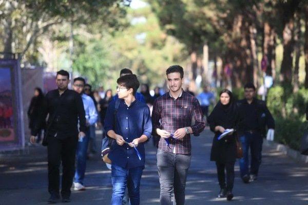 اعلام حداقل و حداکثر افزایش شهریه دانشگاه های سراسری